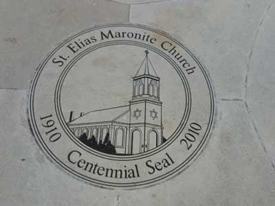 CVFW Pilgrimage visit to St Elias Maronite Church - Fr Mitch