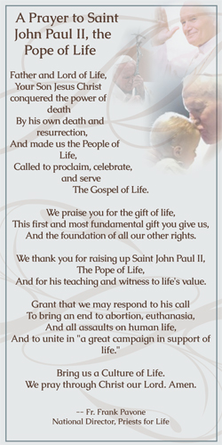 Saint John Paul II Prayer Card