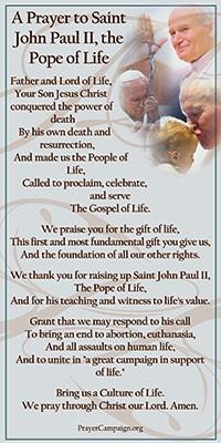 Pope John Paul II 3rd Class Relic